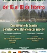 Campeonato de España Selecciones Autonómicas Sub-14 Hockey Hierba