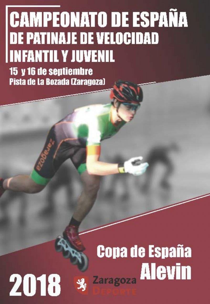 Campeonato de España Infantil y Juvenil de Patinaje de Velocidad y Copa de España Alevín