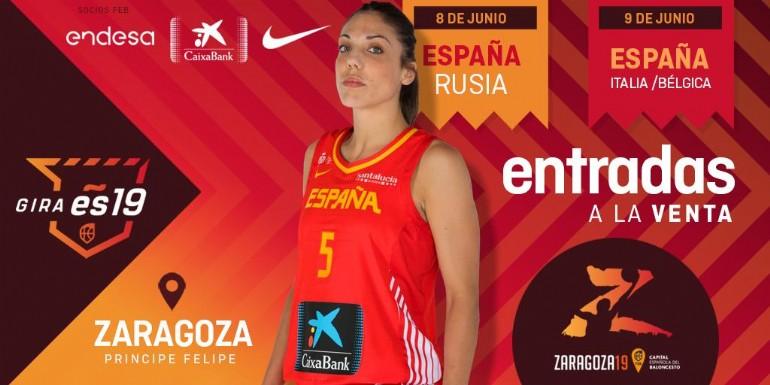 Torneo Internacional de Baloncesto Femenino «Zaragoza, Capital del Baloncesto»