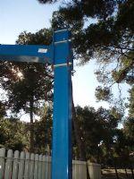 Baloncesto IDE Calle África [Fecha: 04/12/2012]