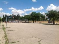 Campo [Fecha: 20/06/2016]