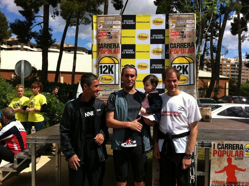 Resultados de la Carrera Popular 12k «El Rincón»