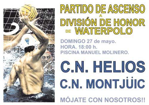 El C. N. Helios disputa este domingo la promoción de ascenso a División de Honor de Waterpolo