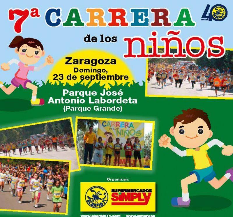 Este domingo se disputará la «VII Carrera de los Niños»