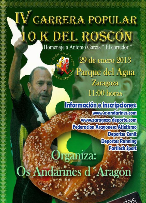Ya están disponibles las clasificaciones, fotos y vídeos de la Carrera Popular «10k del Roscón» 2013