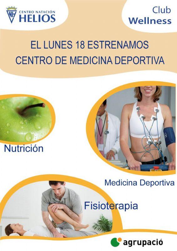 C. N. Helios y Agrupació ponen en marcha un Centro de Medicina Deportiva
