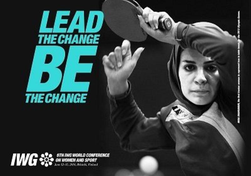 Conferencia Mundial Mujer y Deporte 2014