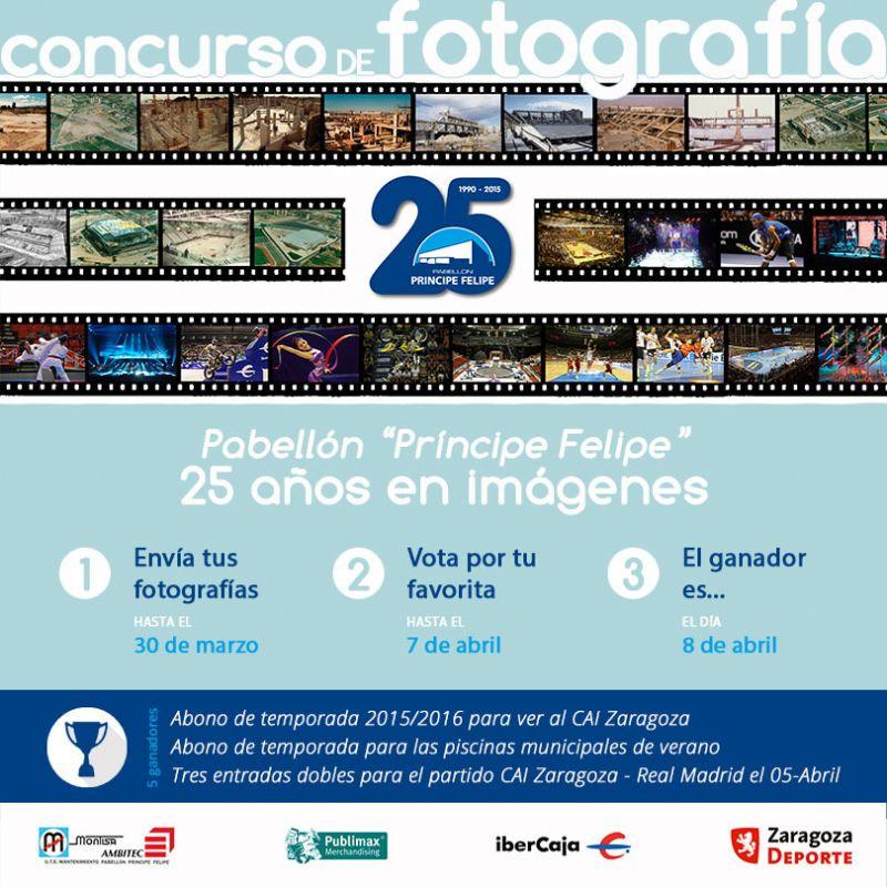Concurso de fotografía sobre el Pabellón «Príncipe Felipe»: 25 años en imágenes