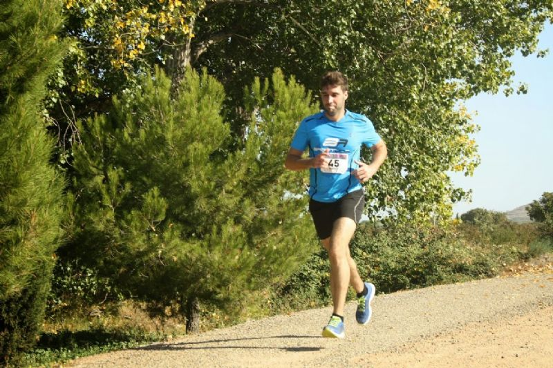 Superficies para correr: ¿Cuál es la más recomendable para evitar lesiones?