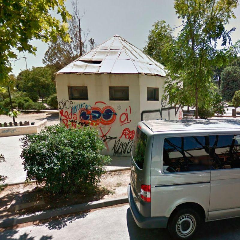 Reforma del quiosco de deportes ubicado frente al CDM Salduba, en el Parque Grande «J. A. Labordeta»