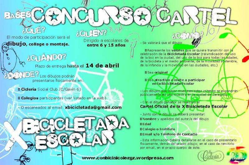 Concurso del  cartel anunciador de la Bicicletada 2016