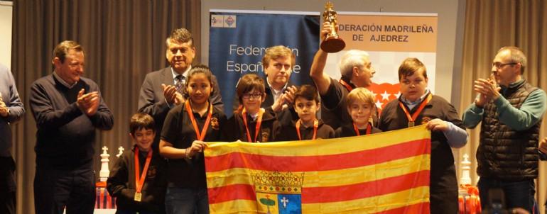 Semblanza del C.E.I.P. Marcos Frechín