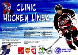 I Clinic de Hockey Línea