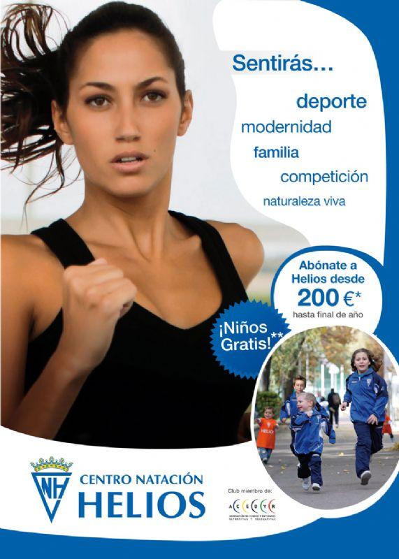 Promoción Primavera 2012