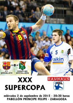 Zaragoza ser� la sede de la  XXX Supercopa BAUHAUS ASOBAL